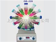 QB-228旋转培养器(数显定时调速)