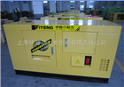 YT2-90KVA|伊藤动力发电机YT2-90KVA价格