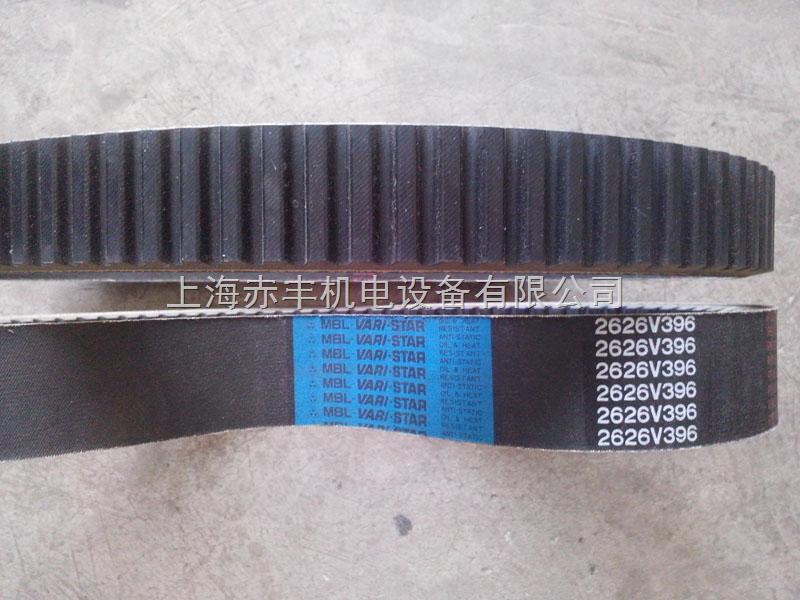 进口英制变速带2830V393,3226V603,3430V528,4430V900,5228V930