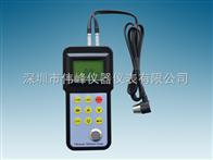 ETC-098超聲波測厚儀