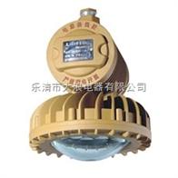 BLD190-LED防爆灯