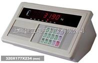 XK3190-A9地磅儀表