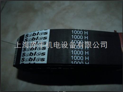 进口1000H同步带梯形同步带单面齿同步带1000H