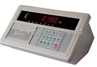 XK3190-A9稱重儀表-佳宜