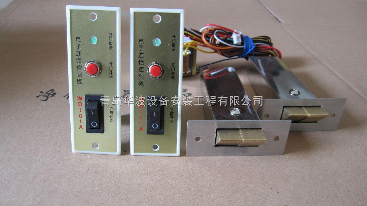 锁具及产品配件 电子联锁,净化产品控制器 防火阀,调节阀 板式排烟口