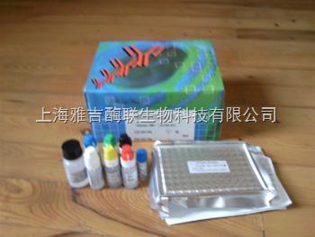 大鼠白介素1(il-1)elisa试剂盒操作步骤