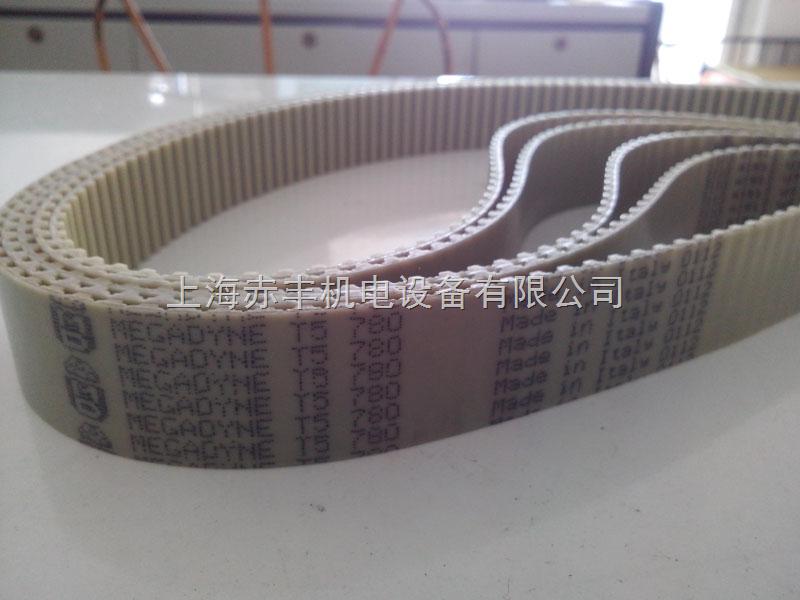 供应进口同步带高速传动带DT10-1700双面齿同步带