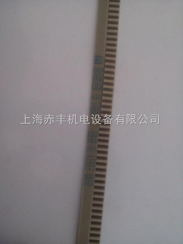供应进口同步带高速传动带DT10-1750双面齿同步带