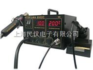 AT8502CAT8502C智能熱風槍焊臺二合一折焊臺