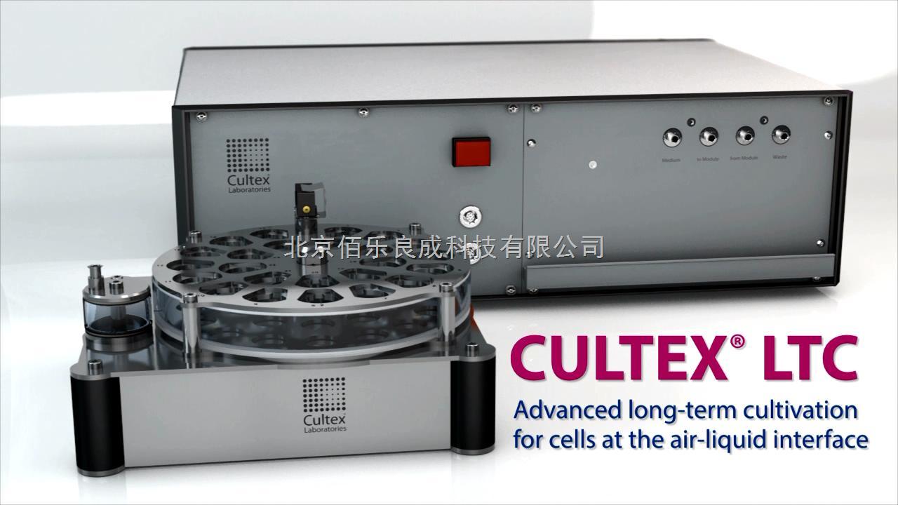 动细胞共培养系统