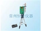 GDYK-301S室內空氣現場氨測定儀
