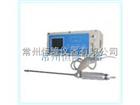 HD-5袖珍型氨氣檢測儀