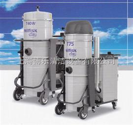 T40加工中心用工业吸尘器
