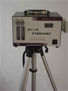 P-5L2C 便携式数字微电脑粉尘仪