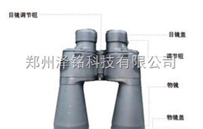 ZM-803双筒测烟望远镜/确定烟气的黑度等级的测烟望远镜