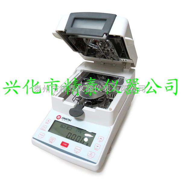 谷物粮食类水分仪 谷物水分测定仪