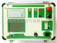 SDHG-2000M+互感器特性綜合測試儀
