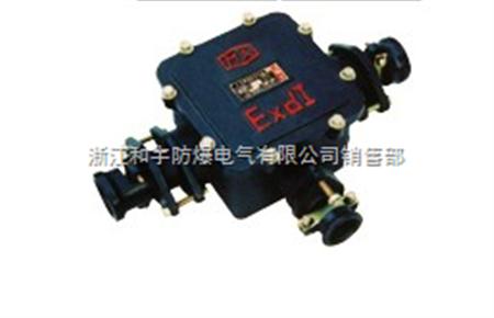 型低压电缆接线盒