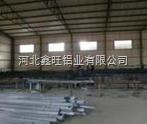 湖北宜昌中空玻璃铝隔条价格湖北中空玻璃铝隔条厂家