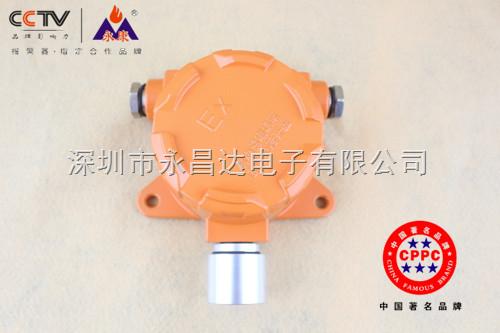 可燃气体探测器-yk-6000f型号