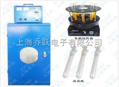 JOYN-GHX-B上海光化学反应釜厂 * 报价