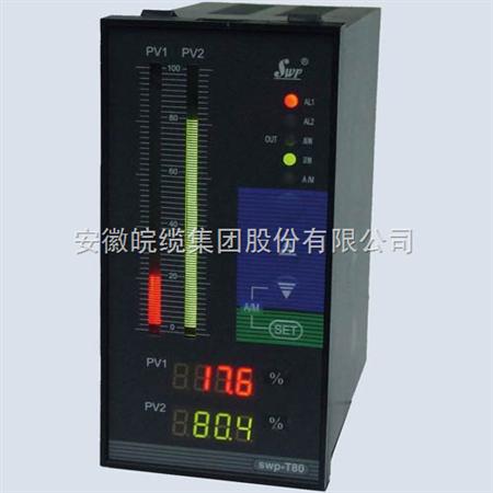 系列光柱显示控制仪集数字仪表与模拟仪表于一体,可对温度,压力,液位