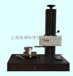 台式表面粗糙度测量仪