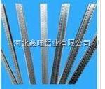 鑫旺12A中空玻璃铝隔条高亮度低价格
