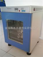 DNP-80L电热恒温培养箱