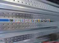 供应湖南品质有保证价格低的中空铝条厂