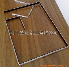 批发10A中空铝条的厂家,低价格10A中空铝隔条