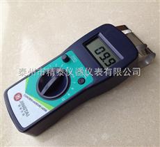 JT-C50地坪水分仪,水泥地面水分测定仪