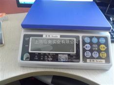 上海宿衡Scale计重桌秤WFL-JWE-3kg价格,嘉兴哪里卖宿衡电子秤