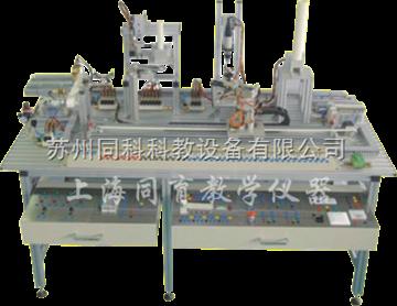 TKJD-2010TKJD-2010柔性生產機電一體化綜合實訓鑒定裝置