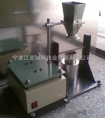 FT-109FT-109聚四氟乙烯樹脂體積密度測試儀