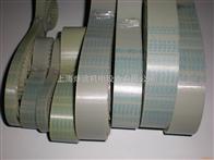 T2.5-145进口同步带高速传动带T2.5-145