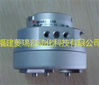 SMC气爪MDHR3-10R特价