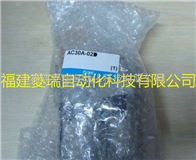 SMC三联件油雾器减压阀AC20A-02特价