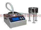 FKC-Ⅲ浮游菌采样器(在线)