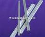 鑫旺高亮度11A中空玻璃铝隔条各厚度价格