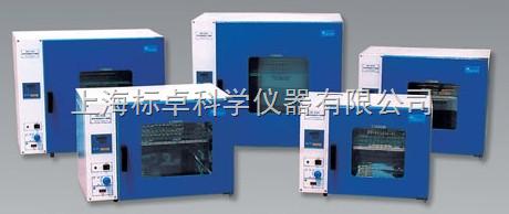 dhg-9420a/9145a/9075a/9038a/9030a/9145a/电热恒温鼓风干燥箱