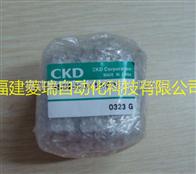 CKD短行程气缸SSD2-X-32-10-W1特价现货