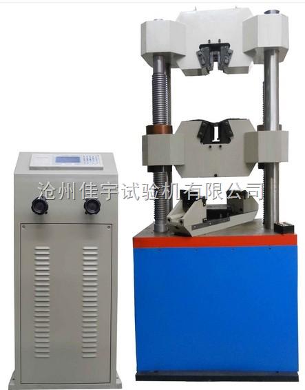 长春600KN液晶数显式万能材料试验机格