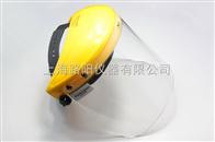 luv-40美国路阳医院防疫站专用防护面罩