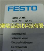 FESTO 5128脚架安装件HBN 20 25X2优势供应
