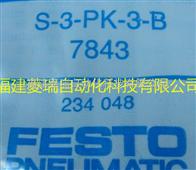 FESTO 7843直动式微型行程  S-3-PK-3-B优势供应优势供应