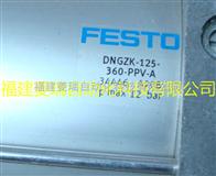 FESTO 34446双作用气缸  DNGZK-125-2000-PPV-A优势供应