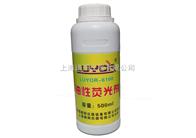 LUYOR-6100-00500美国路阳油性荧光示踪检漏剂