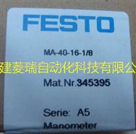 FESTO  345395压力表  MA-40-16-18价格好,货期快