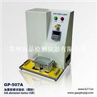 印刷品油墨耐磨试验机